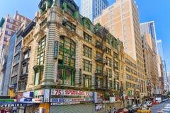 Городской городской пейзаж Нью-Йорка Район центра города США Стоковое Фото