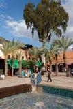 Городской Marrakech, редко посещал 2 стоковое изображение rf