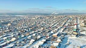 Город зимы от высоты стоковая фотография rf