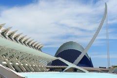 Город искусств и наук Валенсии Стоковое Изображение