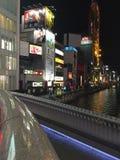 Город ландшафта взгляда ночи Осака стоковое фото