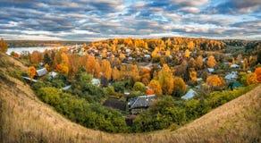 Город осени Plyos Стоковые Фото