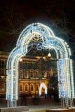 Город ` s Нового Года ночи Стоковое фото RF