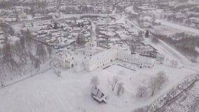 Город Suzdal Собор Девственниц-рождества kremlin видеоматериал