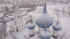 Город Suzdal видеоматериал