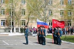Город Yasny, России - 9-ое мая стоковое изображение