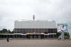 город Ангарск лето 2011 до 63 Стоковое Изображение RF