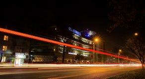 Город Алма-Аты стоковое фото rf
