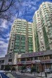 Город Алма-Аты Стоковые Изображения RF