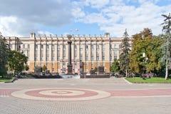 Город Белгород Здание региональной администрации стоковая фотография rf