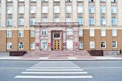 Город Белгород Здание региональной администрации стоковое фото rf