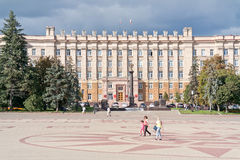 Город Белгород Здание региональной администрации стоковое изображение