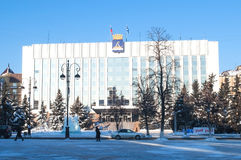 город здания администрации Tyumen, Россия Январь 2016 Стоковые Изображения RF