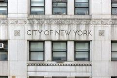 Город здания правительства Нью-Йорка стоковые изображения