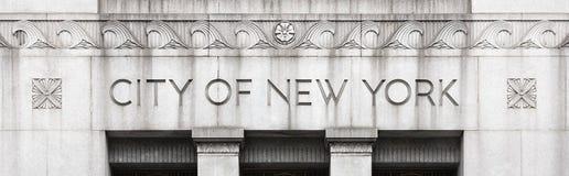 Город здания правительства Нью-Йорка стоковые фотографии rf
