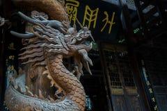 Город здравицы здравицы Enshi имперский Стоковое Изображение