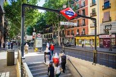 Город Мадрида Стоковое Изображение