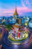 Городок Бангкок фарфора круга Odean Стоковая Фотография