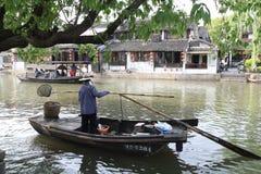 Городок воды Xiang Стоковые Фото