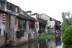 Городок воды Xiang Стоковое Фото