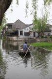 Городок воды Xiang Стоковое фото RF