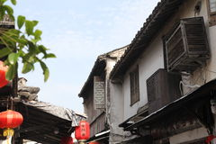 Городок воды Xiang Стоковая Фотография RF