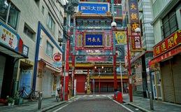 Городок Китая строба Иокогама стоковые фотографии rf
