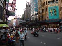 Городок Китая, Стоковая Фотография