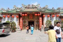 Городок Китая Стоковое Изображение RF