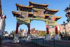 Городок Ливерпуль Великобритания Китая Стоковая Фотография RF