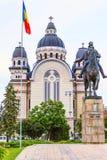 Городок Румынии mures Targu старый Стоковое Изображение