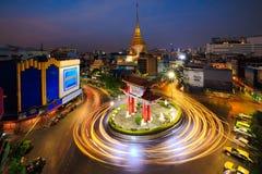 Городок фарфора круга Odean Стоковое Изображение RF