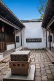 Городок Цзянсу Wuxi Huishan Стоковое фото RF