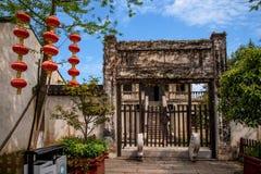 Городок Цзянсу Wuxi Huishan Стоковые Фотографии RF