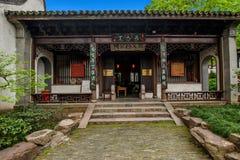 Городок Цзянсу Wuxi Huishan Стоковые Изображения RF