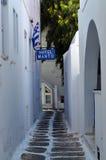 Городок Mykonos Стоковые Фотографии RF
