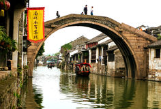 Городок Nanxun стоковые фото