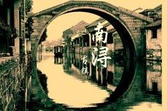 Городок Nanxun стоковая фотография rf