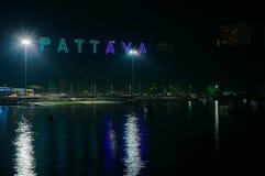 Город Паттайя известен о спорте моря и развлечениях ночной жизни в Таиланде Стоковое Изображение RF