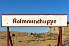 Город-привидение Kolmanskop, Намибия Стоковые Изображения RF