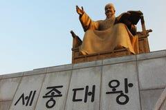 Город Сеула - квадрат Gwanghwamun - Южная Корея Стоковые Изображения