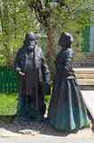 Городская скульптура в Dmitrov, России Стоковая Фотография