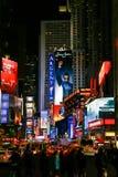 Городская энергия - центр города Манхаттан Нью-Йорк Стоковое фото RF
