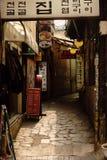 Городские рынки Сеула Кореи Стоковое Изображение
