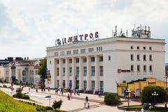 Городской квадрат городка Dmitrov, России Стоковые Фото