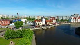 Городской пейзаж весны, Калининград видеоматериал