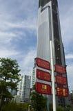 Городской пейзаж в Гуанчжоу, Китае Стоковые Изображения
