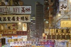 Городской пейзаж Гонконга Стоковая Фотография