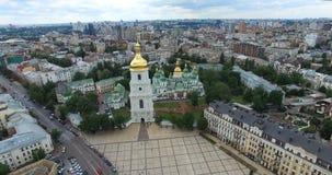 Городской пейзаж квадрата St Sophia и собора St Sophia в Kyiv Украины сток-видео