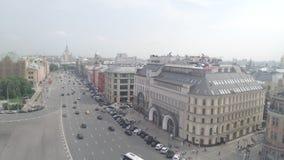 Городской пейзаж Москвы Стоковое Изображение